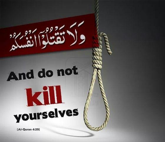 Suicide islam