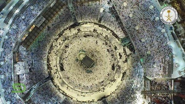 Makkah drone