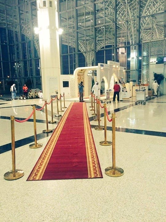 Red carpet was laid down for the Hujjaj coming into the city of the Prophet ﷺ