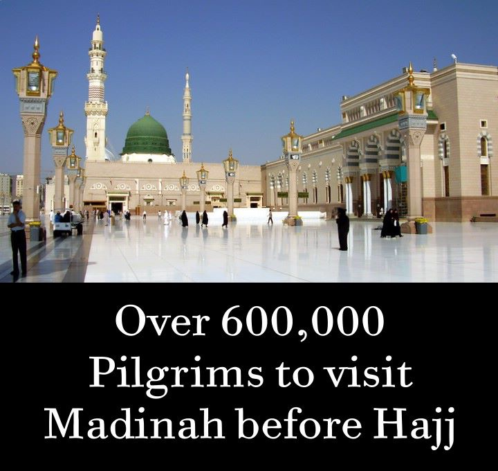 The numbers only increasing Alhumdulilah