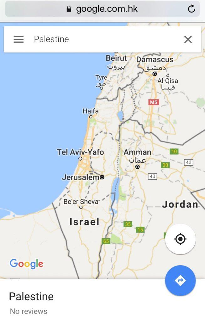 No Palestine